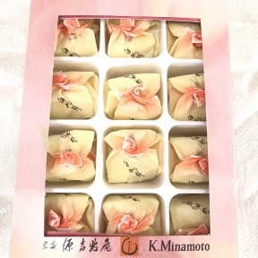 White Peach Mochi 12pcs